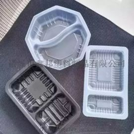 直销一次性pp双格塑料盒