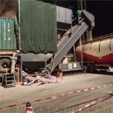 粉煤灰集装箱散运中转设备 翻箱卸料机 货站卸灰机