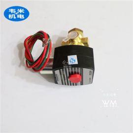 韋米機電供應ASCO防爆電磁閥
