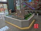 南京悅達君悅府沙盤模型