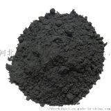 厂家直销 十钴四铬 碳化喷涂碳化钨粉品质包装