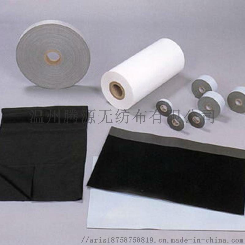 工厂直销电缆用无纺布电缆包布