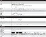 AMETEK/阿美特克美國模擬系統