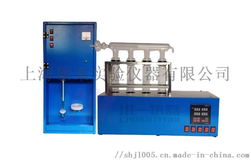 南京定氮蒸馏水器CYKDN-BS半自动定氮仪