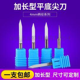 4mm平底尖刀锥度尖刀 10支装