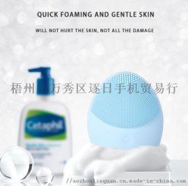 电动洁面仪温和电动洗脸仪充电毛孔清洁神器去黑头