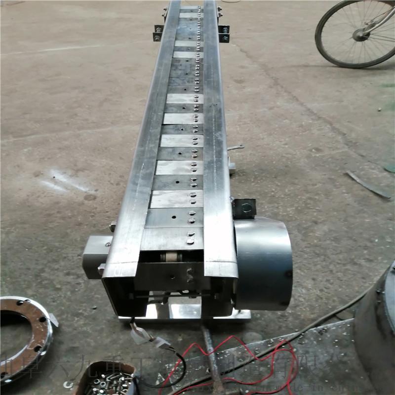 平顶链板输送机 刮板输送机工作原理 LJXY 板链