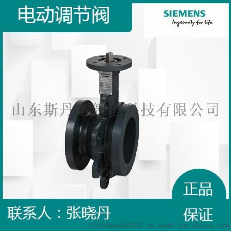 南京西门子VAF41.80-100