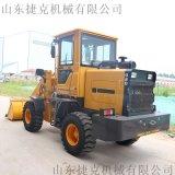1吨装载机四驱铲车 厂家定制加长加高臂装载机 捷克