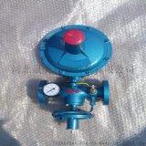 燃气调压器 减压阀 燃气调压阀的规格