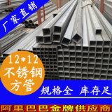 廣西不鏽鋼方管廠家 304輸送不鏽鋼方管