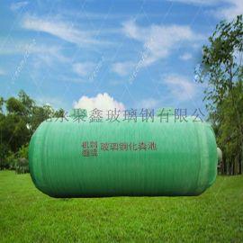 玻璃钢化粪池缠绕大型三格成品1方-100立方隔油池