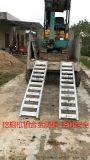 供應小挖機鋁梯,久保田挖機鋁爬梯,上下車鋁梯