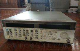 回收销售Agilent N5183A信号发生器