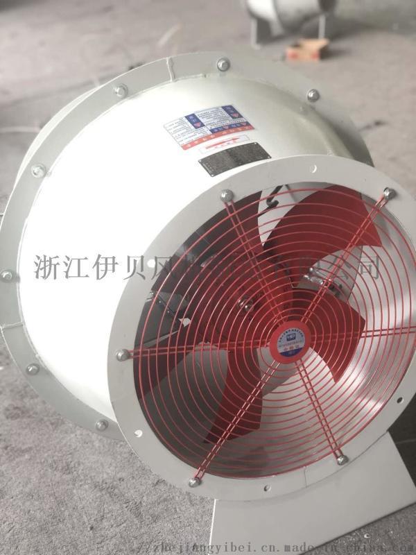 斜流式防爆管道风机 SJG-5.0S