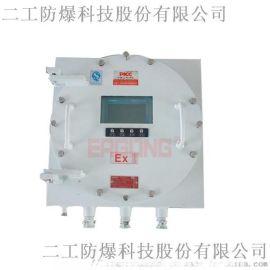 二工非标定制-ExdIIcT4标准型防爆配电箱