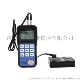 儒佳RJH-110超声波测厚仪  金属测厚直销