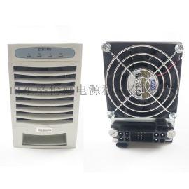 中兴ZXD2400通信电源整流模块48V50A