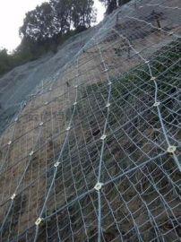 云南昆明边坡护栏网厂家