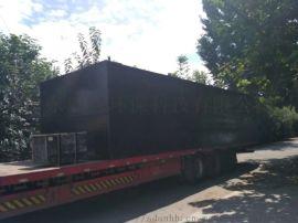 专业定制 湖北宜昌肉禽加工厂地埋式一体化屠宰污水处理设备