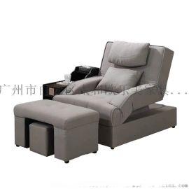 廣州定制洗腳沙發,廠家直銷