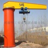 3噸室內立柱式單臂吊|有效半徑3米高度6米旋臂吊