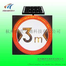 led交通标志牌 太阳能限宽标识支持定制