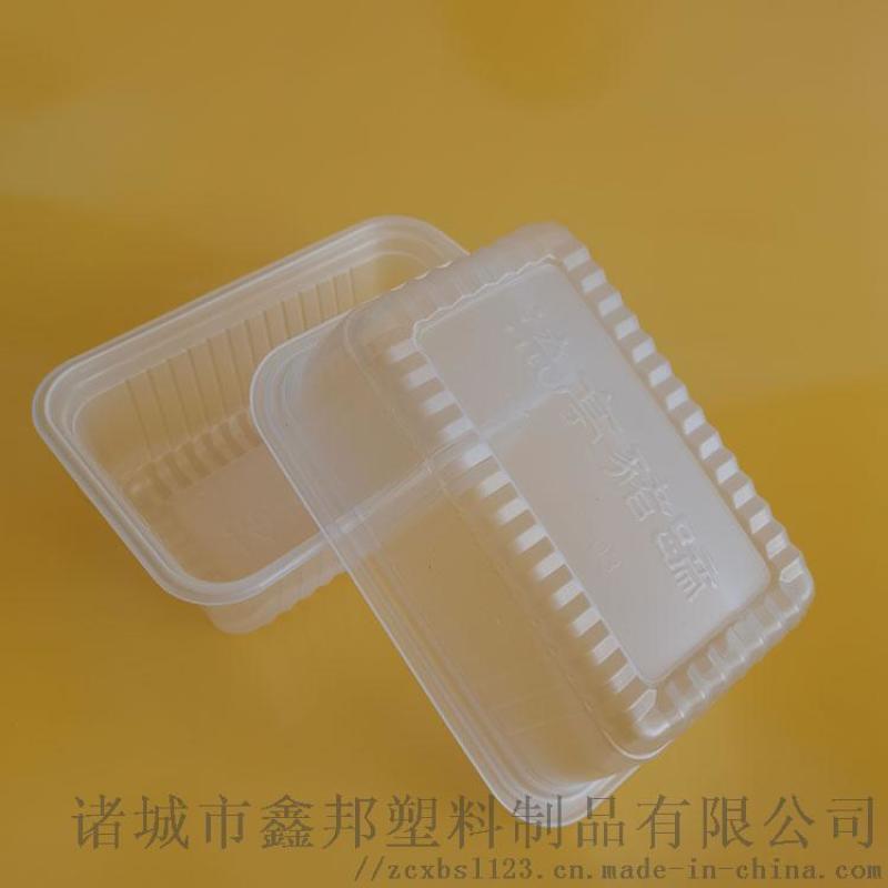 廠家供應 食品塑料盒 食品託盒 果蔬打包盒