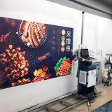 3d牆體彩繪機廣告噴繪工業級壁畫印表機牆面美畫
