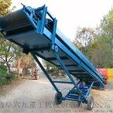 散料装卸堆料装车机 斗轮取料机LJ1砂石取料机