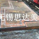 Q345R特厚鋼板切割