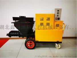湖北鑫创博精工程机械设备有限公司合作双赢共享市场