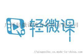 广州零基础动漫插画培训机构哪个比较好?