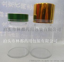 泊头林都大量现货供应80ml高硼硅玻璃瓶
