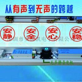 深圳无声自动门安装 无减速器 超静音深圳自动门安装