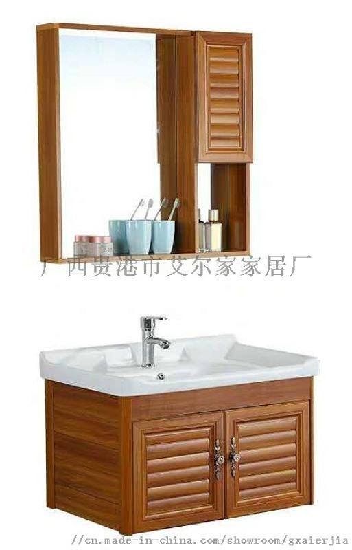 60#衛浴櫃