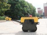 0.6吨小小型双钢轮压路机厂家直销