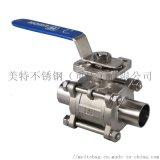 重慶Q61F-16P不鏽鋼三片式對焊球閥 廠家直銷