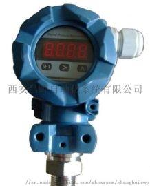 昌晖厂家直供T20X系列压力变送器