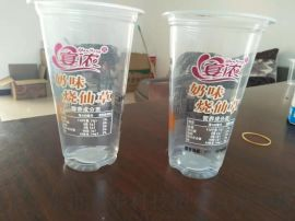 工厂定制一次性塑料杯
