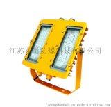 DOD8116高光效120W350W防爆投光燈