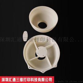 深圳3D打印公司,3D打印各类手板模型