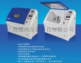 循环盐雾腐蚀试验箱(上海越风仪器供)