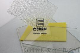 PC中空阳光板 PVC阳光板