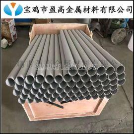 煤化工干气密封过滤用不锈钢烧结滤芯