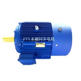 TYBZ永磁同步电机 节能电机,现货供应