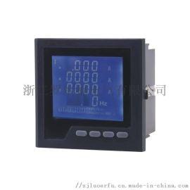 厂家直销电流功率频率表 多功能电力仪表