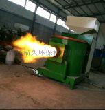 河北生物質顆粒燃燒機-生物質熱風爐廠家