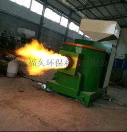 河北生物质颗粒燃烧机-生物质热风炉厂家