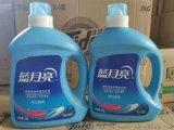 蓝月亮洗衣一手货源厂家供应没有中间商